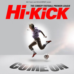 Hi Kick from Korean at the Fringe